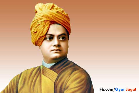 20 Best Quotes by Swami Vivekananda in Hindi