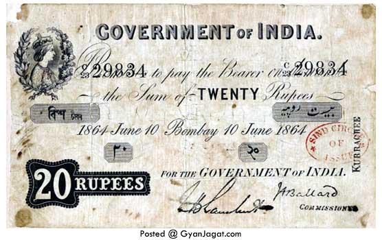 10 June 1964 Twenty Rupees Bank Note of India Queen Victoria