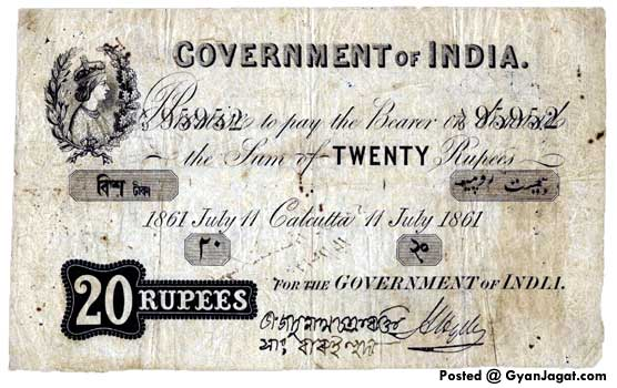 11 July 1861 Banknote of India