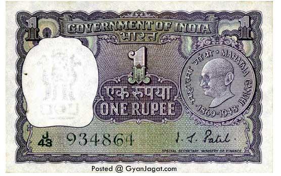 1969 Mahatma Gandhi Birth Centenary Bank Notes