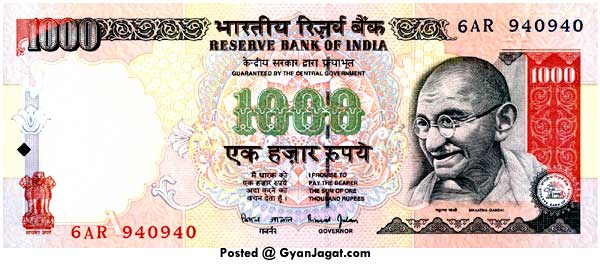 2000 First One Thousand Rupees Bank Notes of India