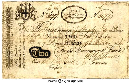 9 October 1816 Bank Note of India