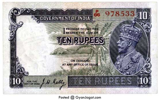 King George V Portrait Bank Note of India