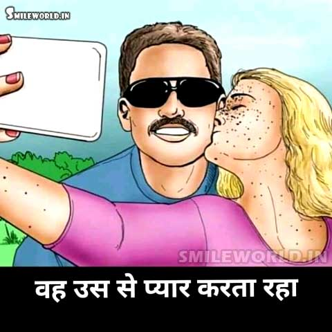 Husband and Wife True Love Story in Hindi